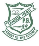 Lennox Head Public School - Education Melbourne